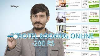 Does Trivago Gives Cheapest Hotel Deal ? @200 Rs