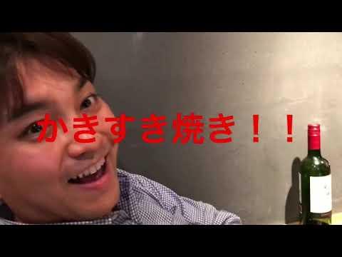 【超豪華!牡蠣すき焼き!ハンバーグ師匠とチーズボーイの共演!?】