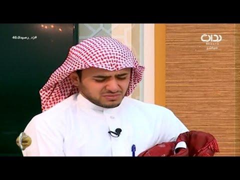هدية والدة عبدالمجيد الفوزان سجادة صلاة زد رصيدك46 Youtube