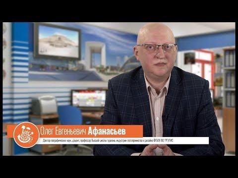 Факультет экономики и менеджмента — Московский