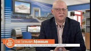 Обзор курса «Организация и предоставление туристских услуг»