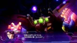 Super Robot Taisen Original Generation Dark Prison : Neo Granzon attack compilation