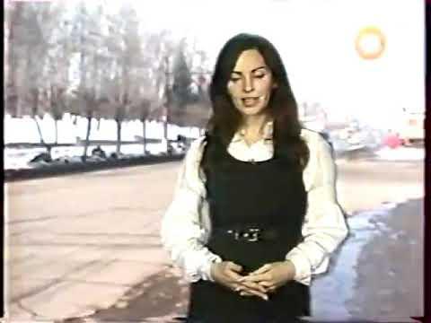 Автобан (РЕН ТВ-Киров, 19.04.2009) Начало программы
