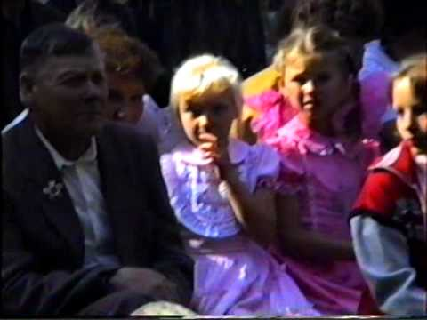Камышлов День города 1990 г  Часть 1