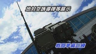 2014.05.08 浜松基地広報館で2日間に渡って行われた初の試みのイベント ...