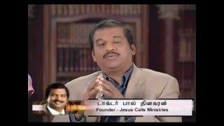 Download Lagu Dr. Paul Dhinakaran's Speech, EL-Shaddai Tv mp3