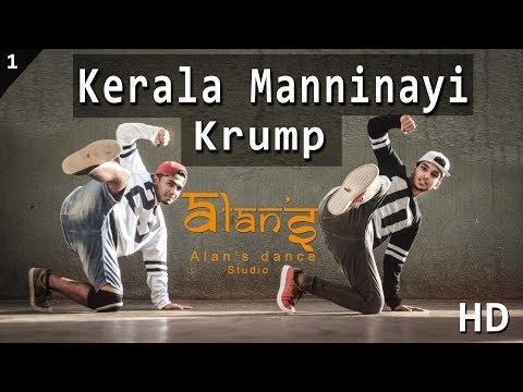 Kerala Manninayi | Krump | Alan's dance studio