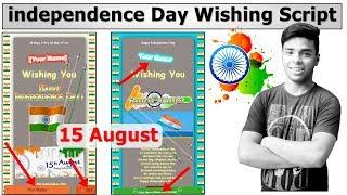 independence Day Whatsapp Viral Wishing Script  - 15 August
