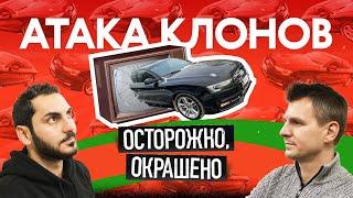 Атака клонов и другие удивительные истории с Audi A5