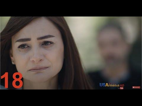 Xabkanq /Խաբկանք - Episode 18