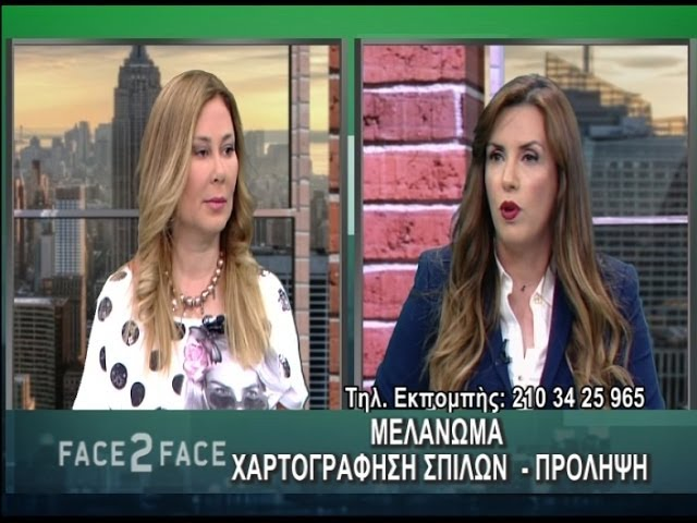 FACE TO FACE TV SHOW 198