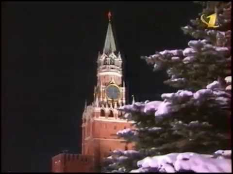 Russian Anthem - New Year 1999-2000 - The Patriotic Song