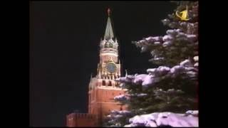 Russian Anthem New Year 1999 2000 The Patriotic Song