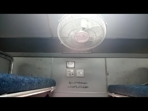 Ac standard Class of Pakistan Railway Awam Express Train