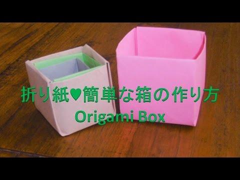 クリスマス 折り紙 折り紙 箱 簡単 : youtube.com