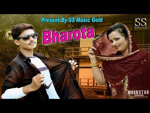 Bharota    New Haryanvi Song 2017    Sameer ,Ruchi Gupta    J R B Record    S S Music Gold