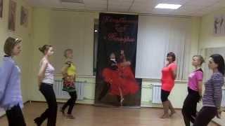репетиция танца Французский вальс