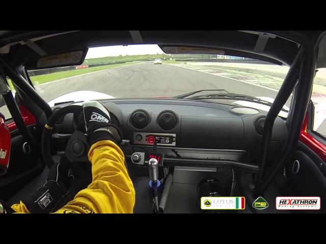 Lotus Elise Cup PB-R - Franciacorta - Alberto Grisi (AGV Racing)