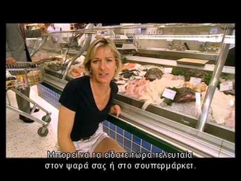 Deep Trouble in Greek