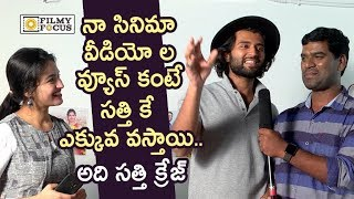 Vijay Devarakonda Fun with Bithiri Sathi @Tupaki Ramudu Movie Trailer Launch