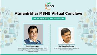 AtmaNirbhar MSME Conclave