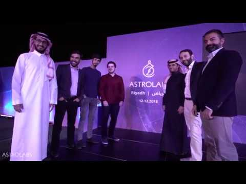 Coworking Space Riyadh: Launch Event of AstroLabs