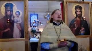 Проповедь о званных на свадебный пир 25 09 2016
