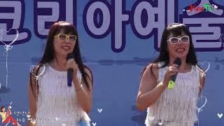 쌍둥이가수 별아달아  넌넌넌   코리아가요사랑 KBA-TV 코리아예술기획2018.6.16.