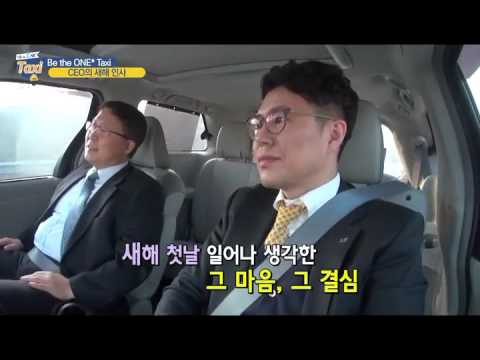mix170102 Be the one Taxi master re