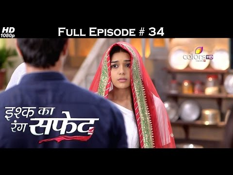 Ishq Ka Rang Safed - 17th September 2015 - इश्क का रंग सफ़ेद - Full Episode (HD) thumbnail