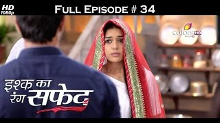 Ishq Ka Rang Safed - 17th September 2015 - इश्क का रंग सफ़ेद - Full Episode (HD)