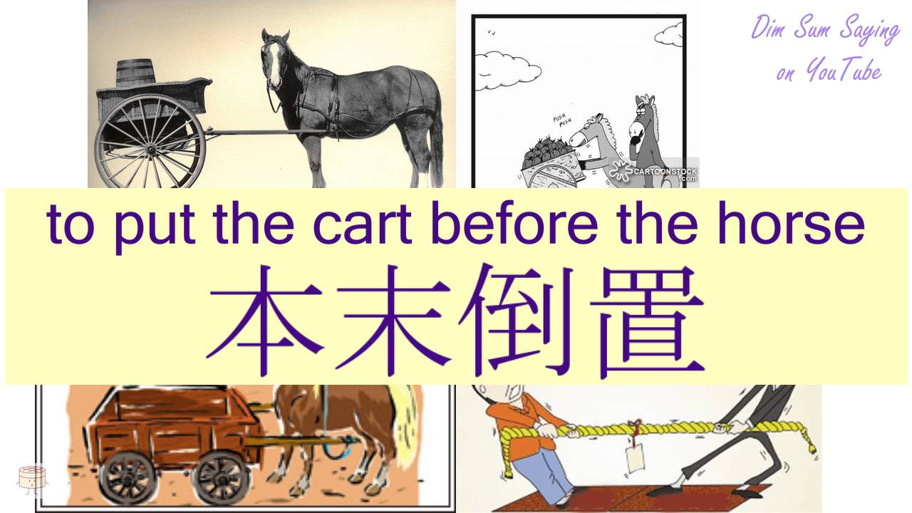Push The Cart Before Horse Future1story Com