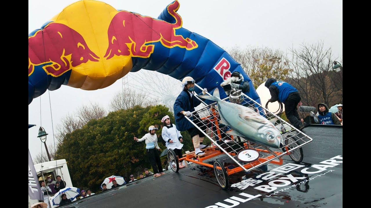 2013 RED BULL Soapbox Race 皂飛車大賽 臺灣站 - YouTube