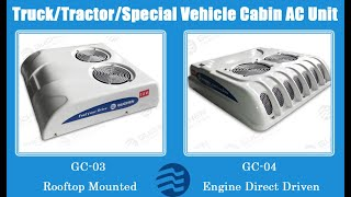Special Vehicle Air Conditioner in China-Guchen thumbnail