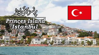 Princes Island Istanbul Tour | Discover Turkey | Ferry Ride