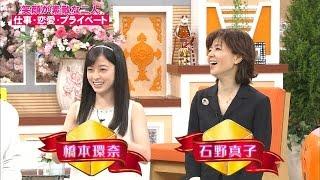 【ごきげんよう】橋本環奈と石野真子と困ったことをテーマに話す