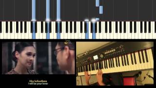 Afgan - Sabar (Piano Solo Cover)