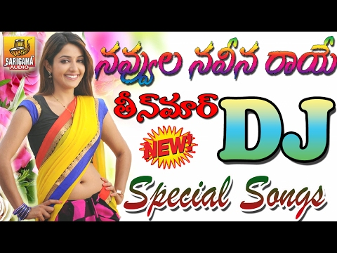 Navvula Naveena Raye Dj Song | Dj Songs Telugu | New Telangana Dj Songs | New Folk Dj Songs