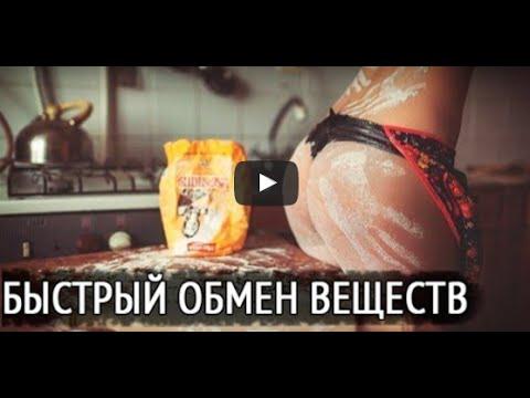Диета при подагре (№ 6): рецепты, продукты, что можно и