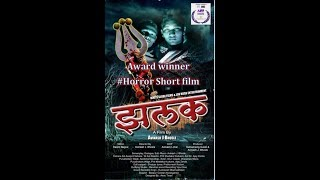 Horror ZALAK (JHALAK)  award winning short film