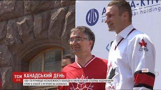 До 150 річчя незалежності Канади у центрі Києва зіграли в хокей на асфальті