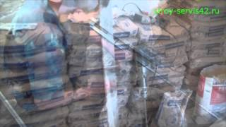 Заливка пола(, 2014-06-02T00:56:25.000Z)