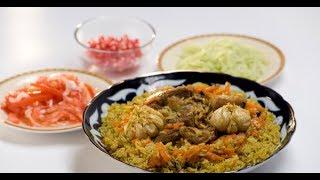 Плов | Узбекская кухня