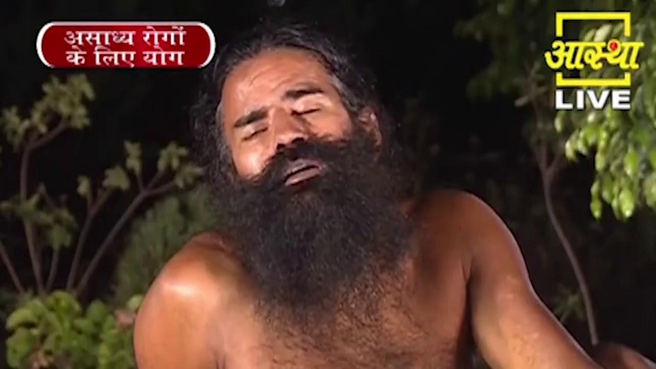 डायबिटीज मरीज रोजाना करें यह योगासन, चंद दिनों में ही शुगर हो जाएगी कंट्रोल || Swami Ramdev