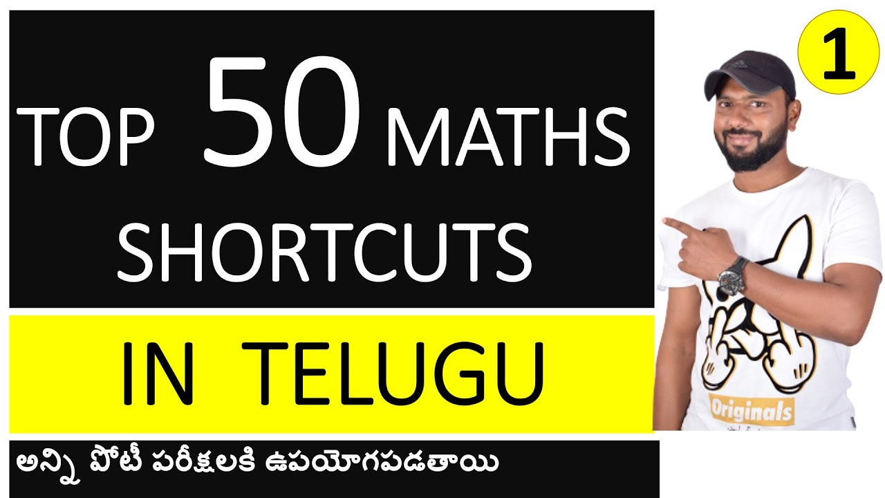 TOP 50 MATHS SHORTCUTS IN TELUGU || FOR ALL COMPETITIVE EXAMS