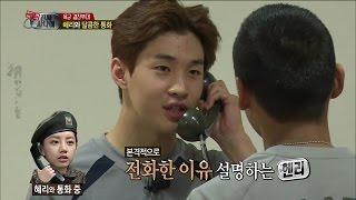 【TVPP】Henry - Phone Call to Hyeri, 헨리 - 헨리의 '달링' 등장! 특급애교 혜리와의 달콤한 통화 @ A Real Man