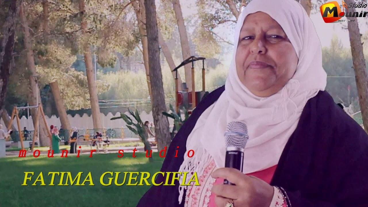 aghani fatima garsifiya