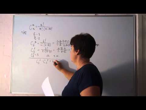 Примеры решения задач типа ГИА (ОГЭ) по информатике