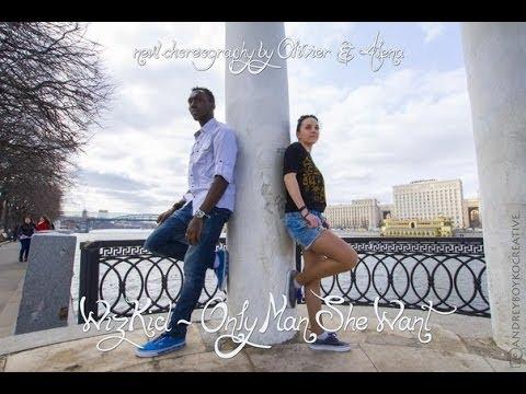 Olivier Sika & Alyona Voronina - Wizkid -- Only Man She Want (Remix)