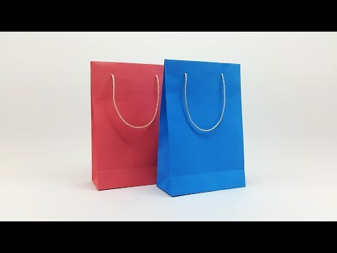 DIY Paper Bag Making at Home - How to make a Shopping Bag easy